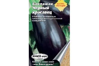 """Баклажан """"Черный красавец"""", семена"""