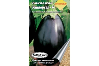 "Баклажан ""Универсал-6"", семена"