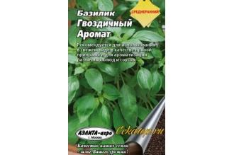 Базилик Гвоздичный аромат (семена)