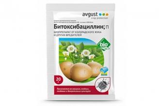 Препарат Битоксибациллин, 20 грамм