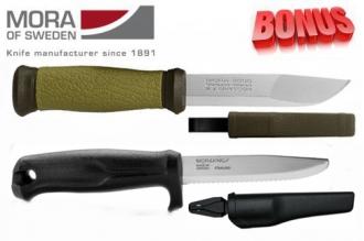 Бонус-пак: нож Mora 2000 и нож Marine Rescue 541 Morakniv
