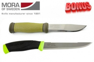 Бонус-пак: ножи Mora 2000 и Mora Fishing Comfort Scaler 150