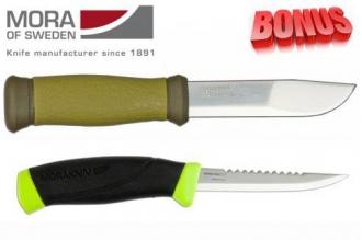 Бонус-пак: ножи Mora 2000 и Mora Fishing Comfort Scaler 098