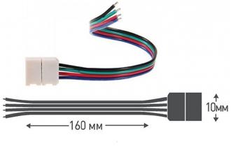 Коннектор для светодиодной ленты SLC-09 (3 шт.), Camelion