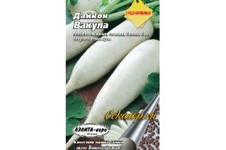Семена дайкона Вакула