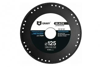 Алмазный отрезной диск Black по металлу 125 мм Graff
