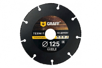 Отрезной диск Termit по дереву 125 мм Graff
