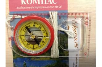 Компас жидкостный спортивный тип IМ-06, Россия