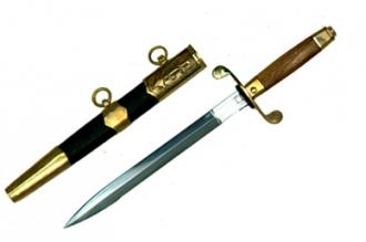 Кортик офицерский Морской (образца 2005 г.) Пашихинъ