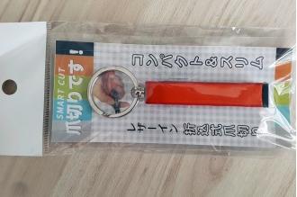 Кусачки для ногтей (книпсер) Orange Kanetsune