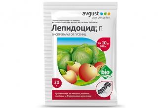 Препарат Лепидоцид П, 20 грамм