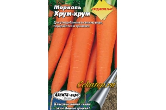 Морковь Хрум-Хрум
