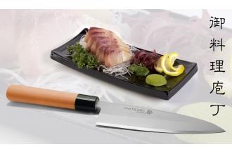 Matsuri Deba (Матсури Деба) - тяжелый нож для разделки рыбы на филе