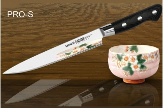 Нож для нарезки PRO-S Samura SP-0045/G-10