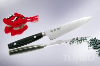 Нож Kanetsugu Saiun 9002