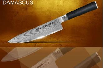 Шеф-нож Damascus SD-0085/G-10 Samura