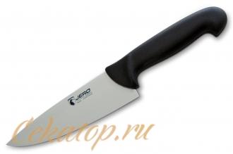 Нож шеф Professional 160 мм 5906P3 Jero