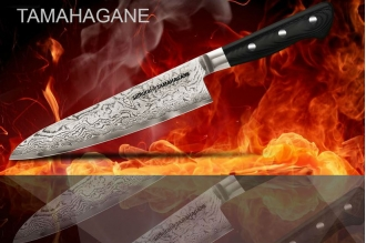 Нож Шеф Tamahagane Samura ST-0085/G-10