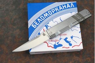 Нож складной «Беломор-1» Steelclaw, КНР