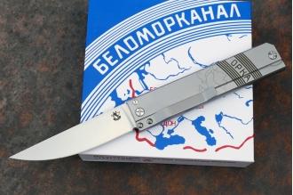 Нож складной «Беломор-2» Steelclaw, КНР