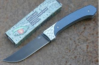 """Складной нож """"Пчак-1"""" (blue) Reptilian"""