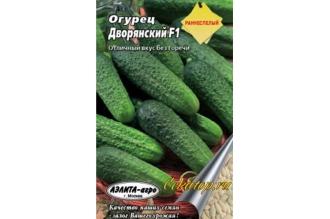 """Семена огурца """"Дворянский"""""""