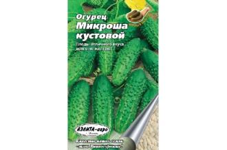 Огурец Микроша кустовой - раннеспелый гибрид
