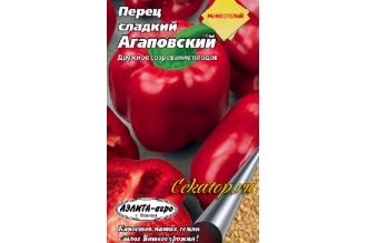 Семена перца сладкого Агаповский
