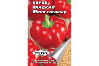 Перец сладкий Мини Гогошар