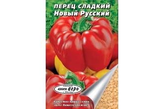 Перец сладкий Новый русский