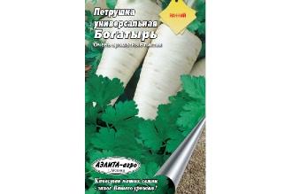 """Семена петрушки универсальной """"Богатырь"""""""