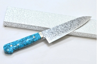 Поварской нож Hiroo Itou HI-1124