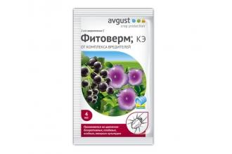 Препарат Фитоверм, 4 мл