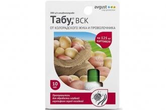Препарат Табу 10 мл для картофеля