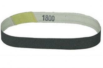 Абразивная лента 1800 грит