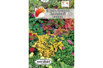 Смесь цветов Японский садик