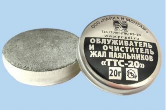 Средство для очистки жал паяльников Solins TTC-20 (20г.)