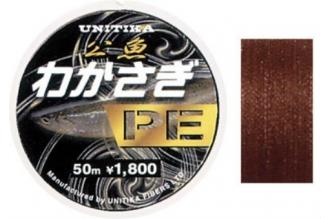 Прочный спиннинговый шнур Wakasagi PE 0,128