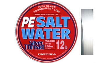 Рыболовный шнур PE Saltwater 0.178