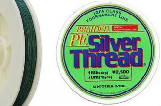 Спиннинговый шнур PE Silver Thread Braided 0.185