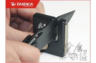 Taidea Pocket Knife Sharpener T0612D