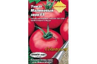 Семена раннего томата Малиновый звон