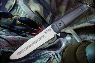 Нож тренировочный Trident (Satin) Kizlyar Supreme, Россия