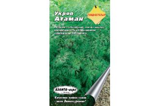 Семена укропа Атаман