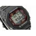 Часы Casio G-Shock GW-M5610-1E на солнечной батарейке