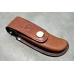 Чехол для ножа «Резервист» (brown) Steelclaw, КНР