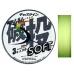 Леска Casline Iso Nage Soft 0.330, Unitika