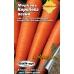 Морковь Королева осени