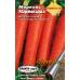 Морковь Мармеладка