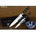 Набор из 2 ножей в подарочной коробке PRO-S Samura SP-0210/G-10